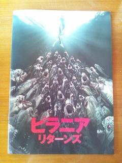 2012-07-26 10.37.26.JPG